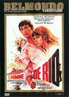 L'homme de Rio - French DVD cover (xs thumbnail)