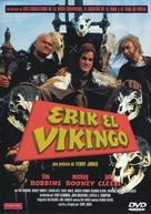Erik the Viking - Spanish DVD cover (xs thumbnail)