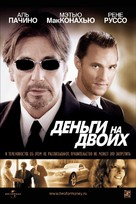 Two For The Money - Russian Movie Cover (xs thumbnail)