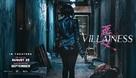 AK-Nyeo - Movie Poster (xs thumbnail)