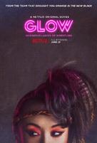 """""""GLOW"""" - Movie Poster (xs thumbnail)"""