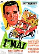 Premier mai - French Movie Poster (xs thumbnail)