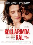 À coeur ouvert - Turkish Movie Poster (xs thumbnail)