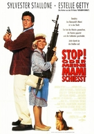 Stop Or My Mom Will Shoot - German Movie Poster (xs thumbnail)
