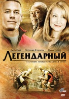 Legendary - Russian DVD cover (xs thumbnail)