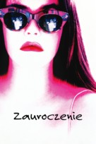The Crush - Polish Movie Cover (xs thumbnail)