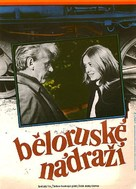 Belorusskiy vokzal - Czech Movie Poster (xs thumbnail)