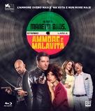 Ammore e malavita - Italian Blu-Ray cover (xs thumbnail)