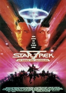 Star Trek: The Final Frontier - German Movie Poster (xs thumbnail)