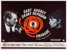 Charade - British Movie Poster (xs thumbnail)