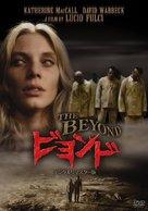 E tu vivrai nel terrore - L'aldilà - Japanese DVD cover (xs thumbnail)