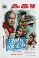 Ferry to Hong Kong - Spanish Movie Poster (xs thumbnail)