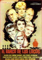 Ship of Fools - Spanish Movie Poster (xs thumbnail)