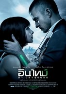 In Time - Thai Movie Poster (xs thumbnail)