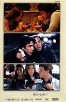 Serendipity - Chinese poster (xs thumbnail)