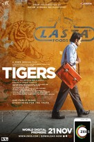 Tigers - Indian Movie Poster (xs thumbnail)