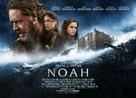 Noah - Movie Poster (xs thumbnail)