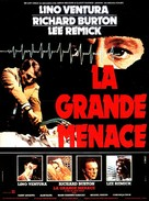 The Medusa Touch - French Movie Poster (xs thumbnail)
