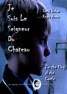 Je suis le seigneur du château - French Movie Cover (xs thumbnail)