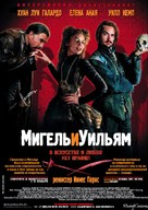 Miguel and William - Russian Movie Poster (xs thumbnail)