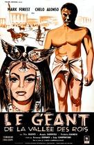 Maciste nella valle dei re - French Movie Poster (xs thumbnail)