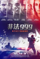 Triple 9 - Taiwanese Movie Poster (xs thumbnail)