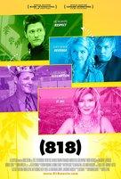 Bad Actress - Movie Poster (xs thumbnail)