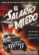 Le salaire de la peur - Mexican Movie Cover (xs thumbnail)