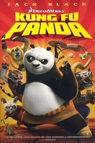 Kung Fu Panda - Argentinian Movie Poster (xs thumbnail)