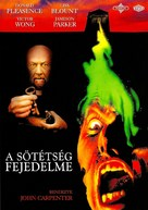 Prince of Darkness - Hungarian DVD movie cover (xs thumbnail)