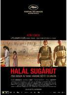 Route Irish - Hungarian Movie Poster (xs thumbnail)