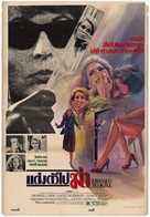 Dressed to Kill - Thai Movie Poster (xs thumbnail)