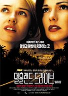 Mulholland Dr. - South Korean Movie Poster (xs thumbnail)
