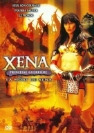 """Xena: Warrior Princess"" - French DVD movie cover (xs thumbnail)"