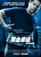 Contraband - Hong Kong Movie Poster (xs thumbnail)