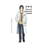 """Shoumetsu Toshi"" - Japanese Character movie poster (xs thumbnail)"