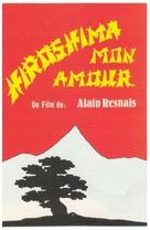Hiroshima mon amour - Spanish Movie Poster (xs thumbnail)