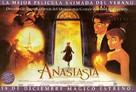 Anastasia - Argentinian Movie Poster (xs thumbnail)