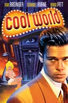 Cool World - DVD cover (xs thumbnail)