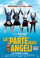 The Angels' Share - Italian Movie Poster (xs thumbnail)