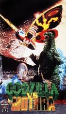 Mosura tai Gojira - VHS movie cover (xs thumbnail)