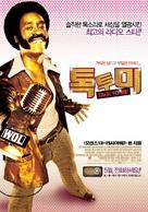 Talk to Me - South Korean poster (xs thumbnail)