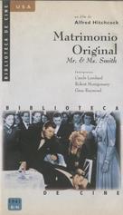 Mr. & Mrs. Smith - Spanish VHS movie cover (xs thumbnail)