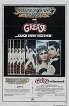 Saturday Night Fever - Combo poster (xs thumbnail)