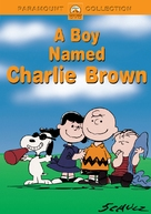 A Boy Named Charlie Brown - DVD cover (xs thumbnail)