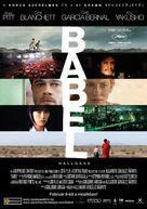Babel - Hungarian Movie Poster (xs thumbnail)