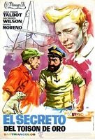 Tintin et le mystère de la toison d'or - Spanish Movie Poster (xs thumbnail)