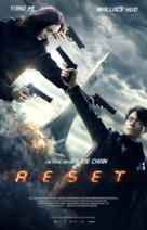 Fatal Countdown: Reset - Movie Poster (xs thumbnail)