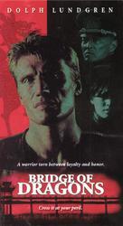 Bridge Of Dragons - VHS movie cover (xs thumbnail)