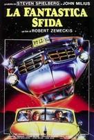 Used Cars - Italian Movie Poster (xs thumbnail)